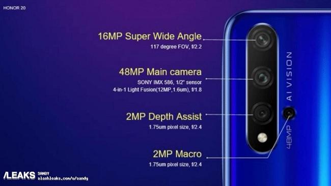honor20 cam1 - جزییات دوربین چهارگانه آنر ۲۰ پرو (Honor 20 pro) و آنر ۲۰ را ببینید
