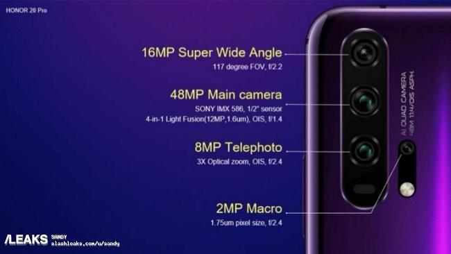 honor20 cam2 - جزییات دوربین چهارگانه آنر ۲۰ پرو (Honor 20 pro) و آنر ۲۰ را ببینید