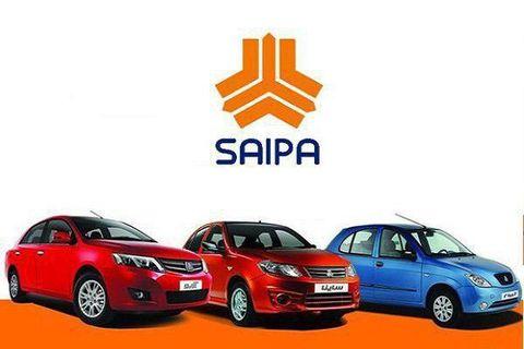 فروش فوری سایپا یکشنبه ۱۲ خرداد آغاز شد + مدل و قیمت