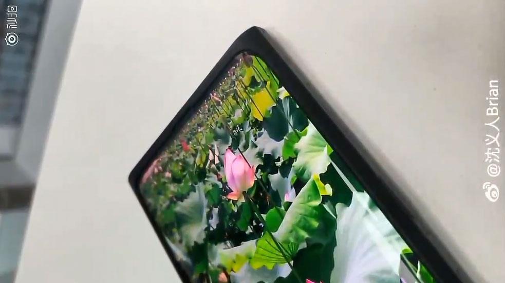 اوپو در حال توسعه دوربین زیر نمایشگر است