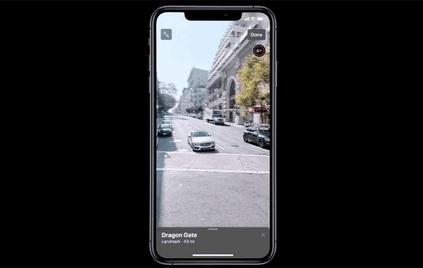 اپ مپ حالا شبیه به گوگل مپ ویژگی Street View را دارد