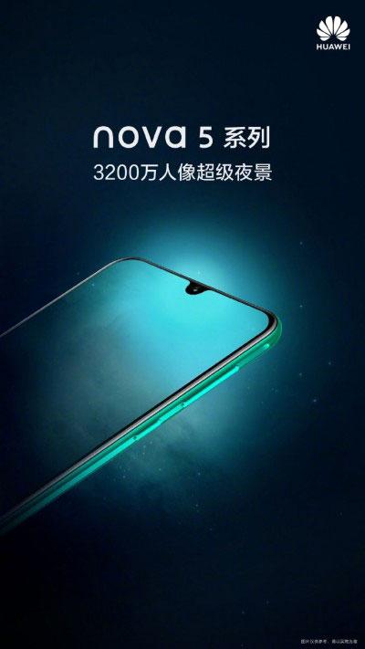 دوربین سلفی هواوی نوا ۵ (Huawei Nova 5)