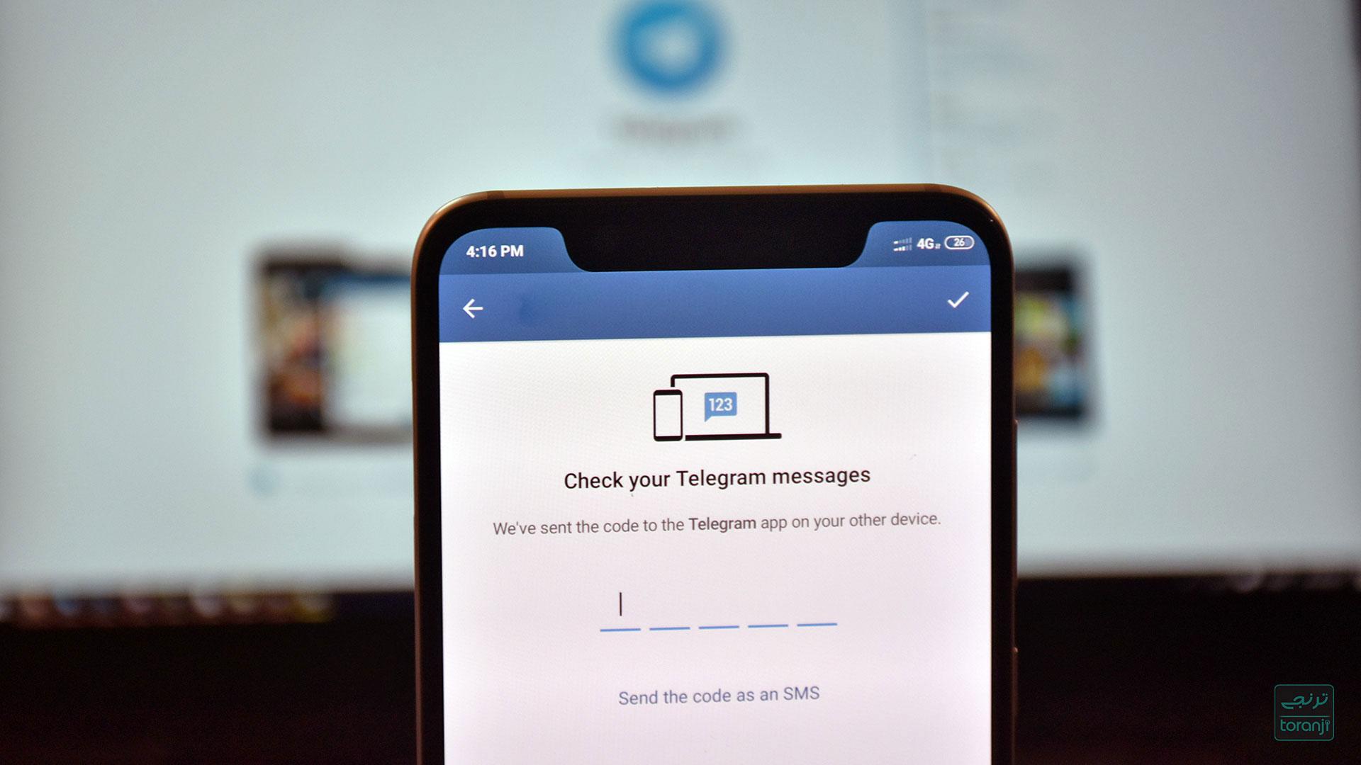 کد تاییده تلگرام