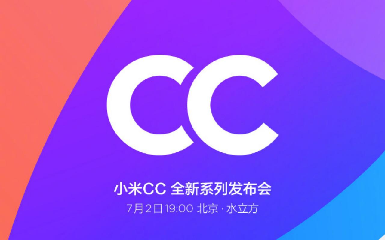 خانواده شیائومی سی سی (Xiaomi CC)