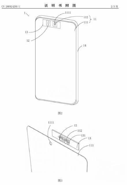 Xiaomi Patent b - حق اختراع شیائومی برای دوربین سلفی زیر نمایشگر