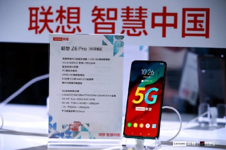 لنوو زد ۶ پرو نسخه 5G
