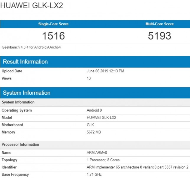بنچمارک هواوی نوا ۵ آی (Huawei Nova 5i)