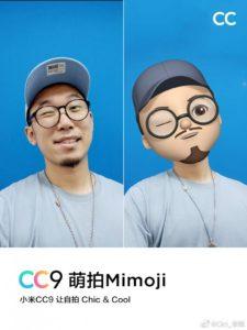 شیائومی Mimoji
