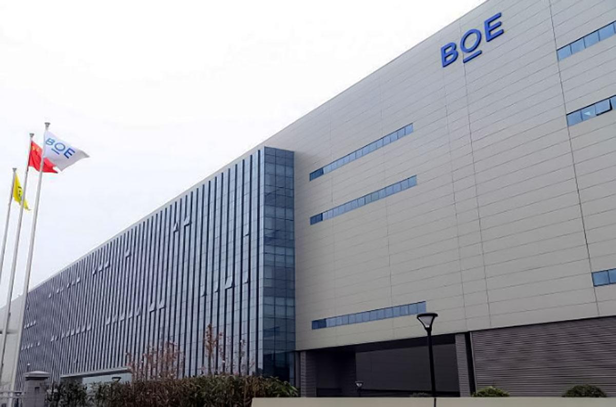 شرکت BOE