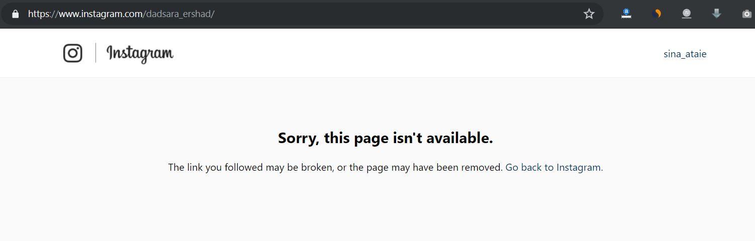 بسته شدن صفحه اینستاگرام دادسرا ارشاد