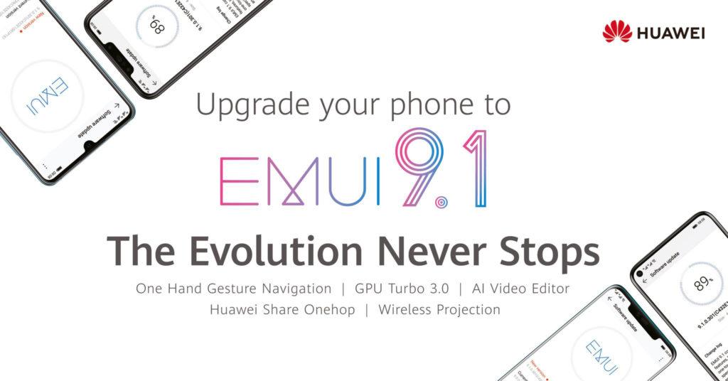 آپدیت نسخه پایدار رابط کاربری هواوی EMUI 9.1