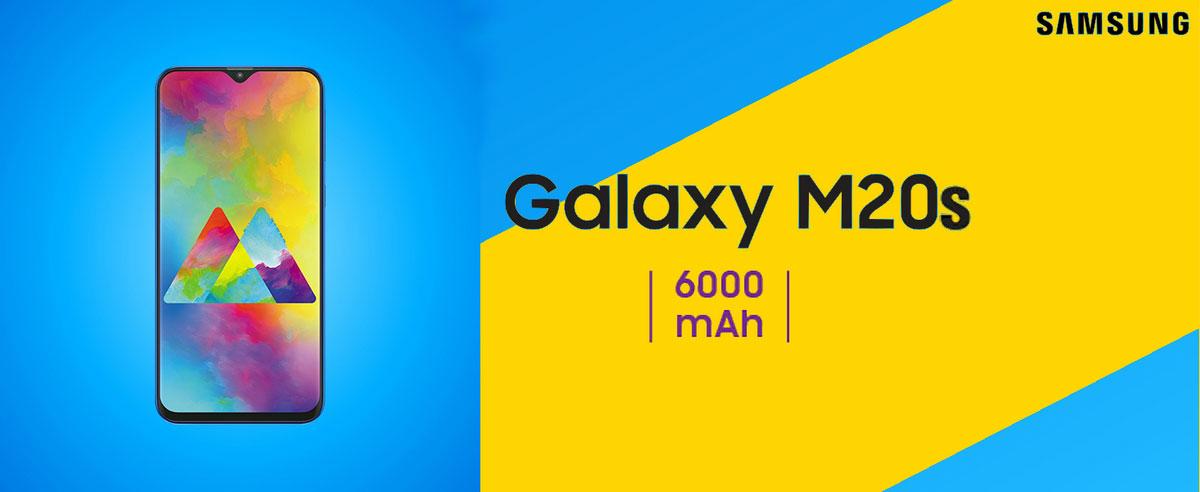 گلکسی ام ۲۰ اس (Galaxy M20s) با باتری نزدیک به ۶۰۰۰ میلی آمپری ارایه خواهد شد
