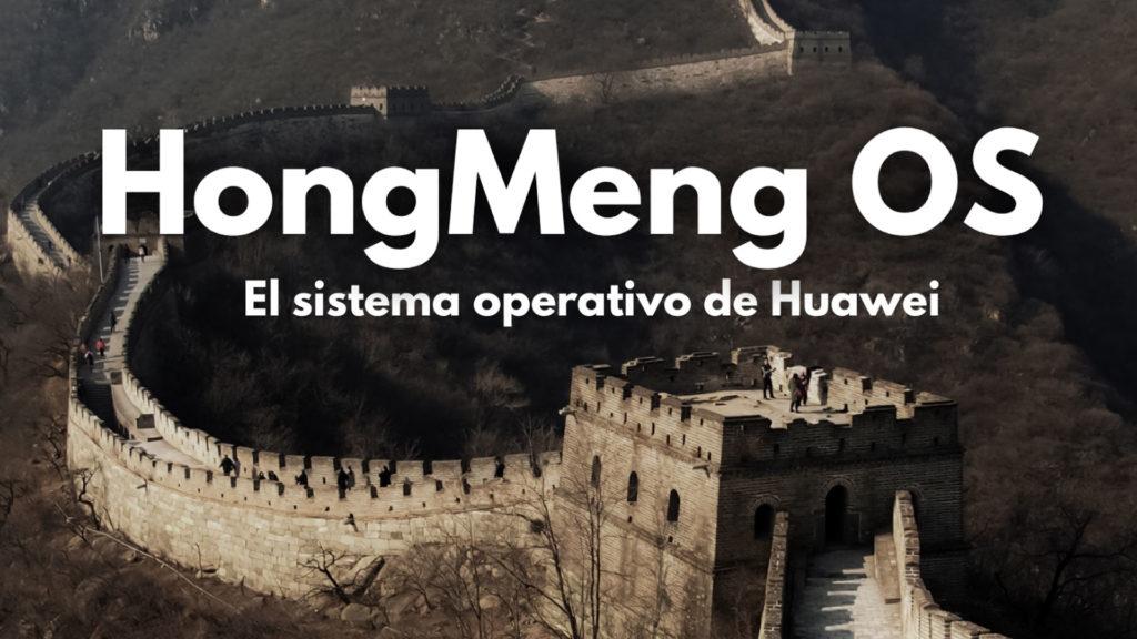 سیستم عامل هونگ منگ