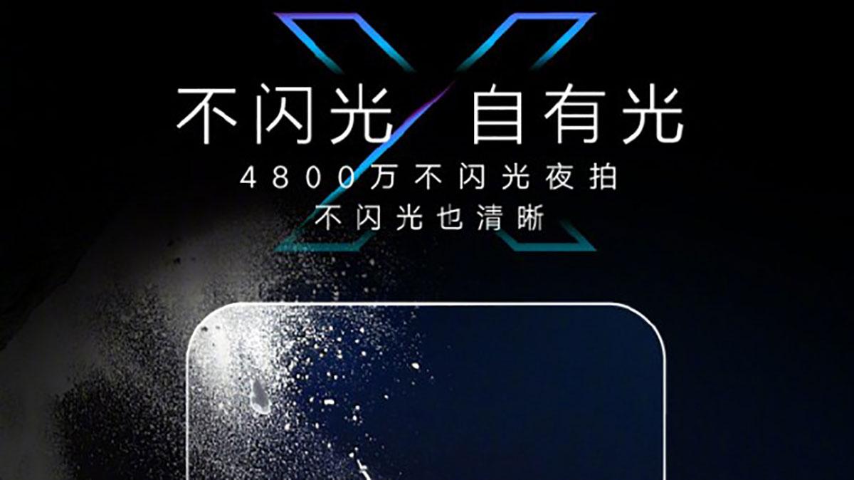 نمونه دوربین آنر ۹ ایکس پرو (Honor 9X Pro) در شب را ببینید