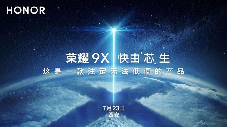 آنر ۹ ایکس (Honor 9X)