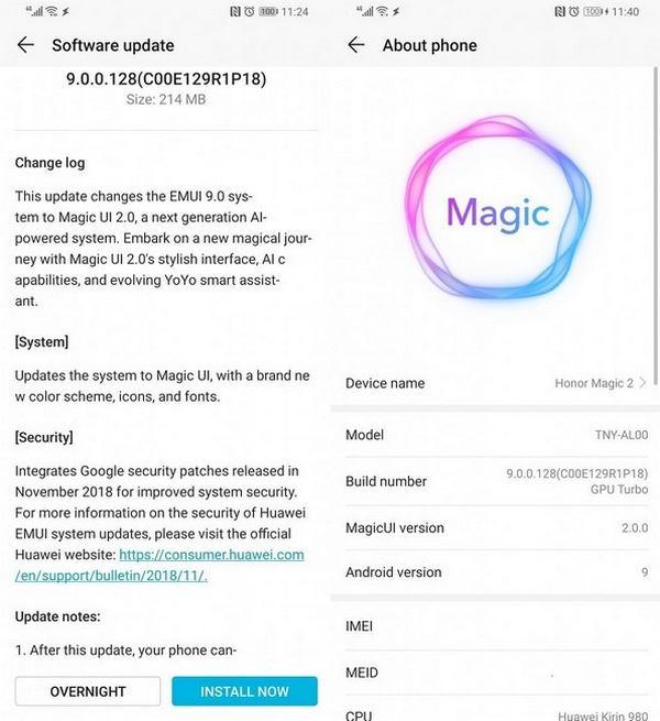 آپدیت آنر ۲۰ با رابط کاربری Magic UI 2.0