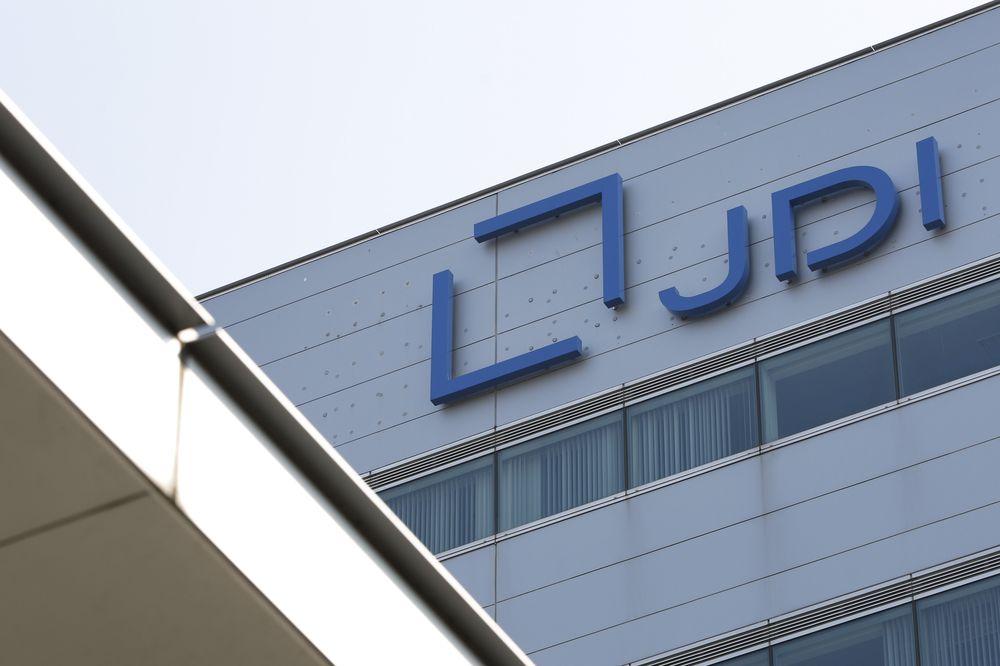 سرمایهگذاری ۱۰۰ میلیون دلاری اپل روی ژاپن دیسپلی