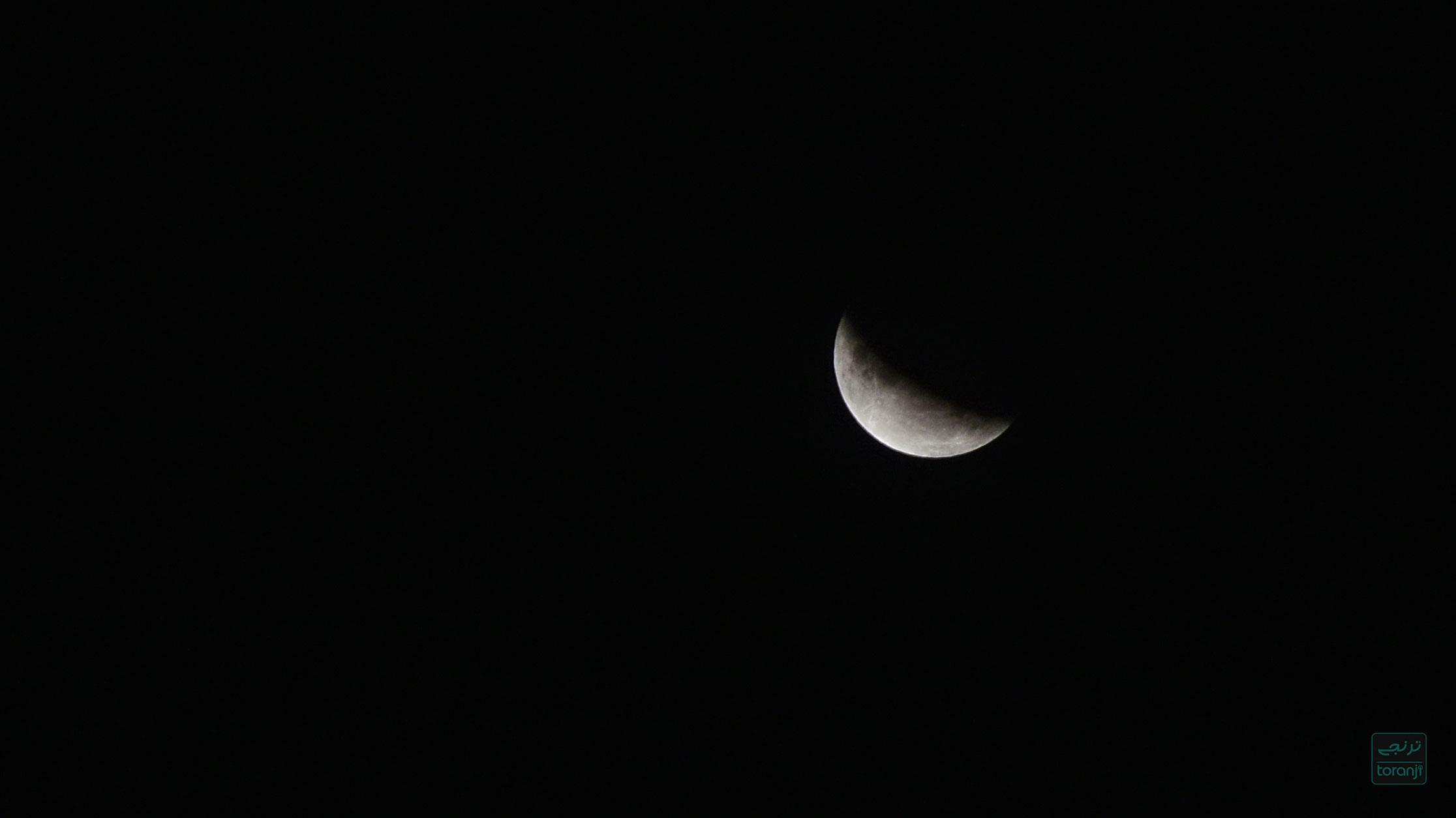 عکس های ماه گرفتگی ۲۶ تیر ۹۸