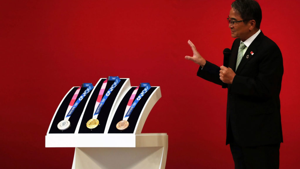 مدال طلای المپیک ژاپن ۲۰۲۰