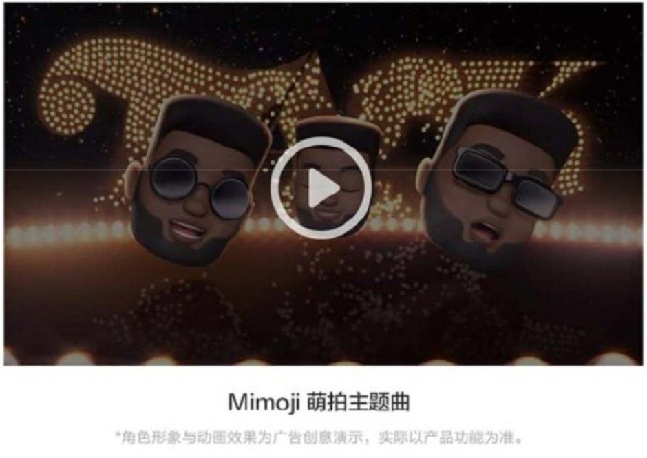 شیائومی در تبلیغات میموجی (Mimoji) از تبلیغات اپل برای Memoji استفاده کرده است!
