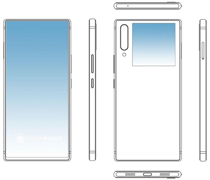 حق اختراع ZTE برای موبایل با دو نمایشگر