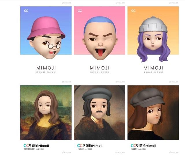 شیائومی از افرادی که قابلیت Mimoji این شرکت را کپی از Memoji اپل می دانند، شکایت میکند
