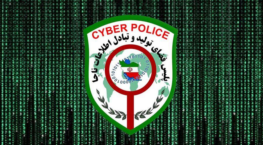 پلیس فتا و کمیته فیلترینگ تحریم شدند