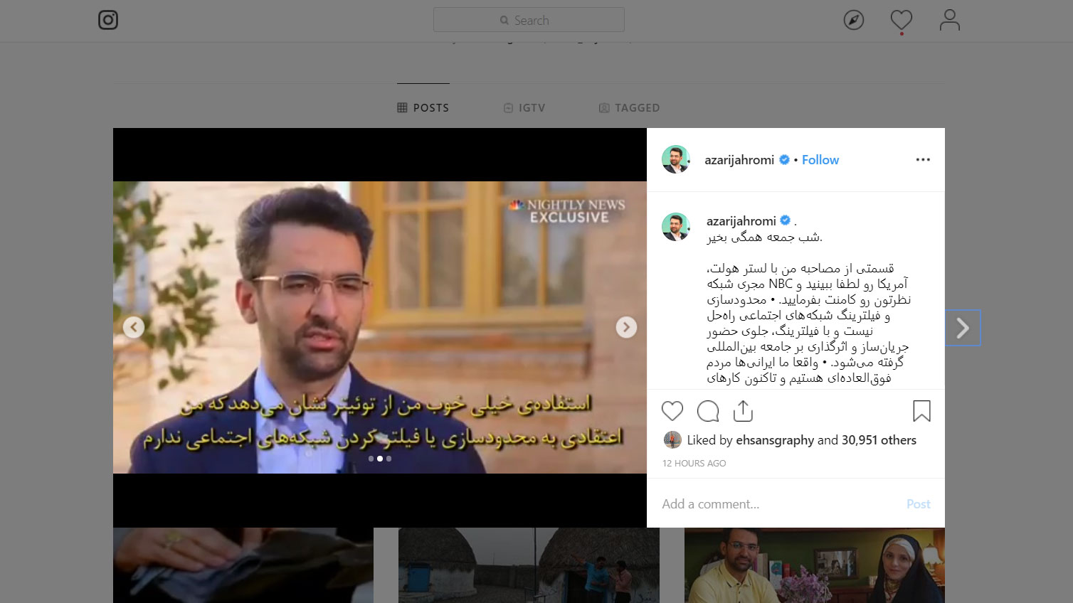 محدودیت و فیلتر آسیبزا است: وزیر ارتباطات در مصاحبه با شبکه NBC امریکا
