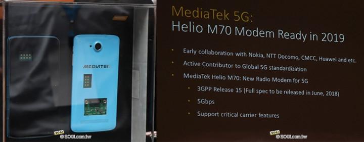 چیپست 5G مدیاتک Helio M70