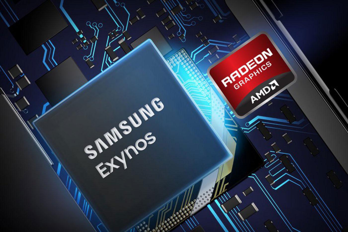 همکاری سامسونگ و AMD