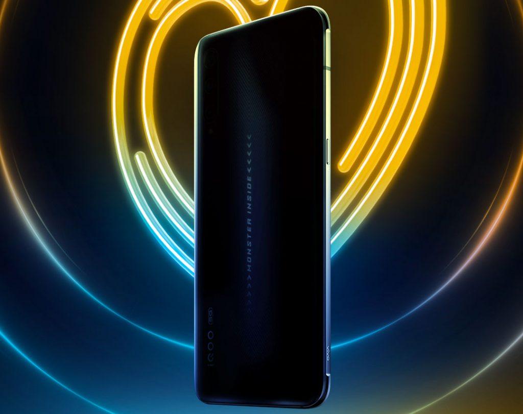 ارزان ترین گوشی 5G بازار توسط IQOO ارایه خواهد شد