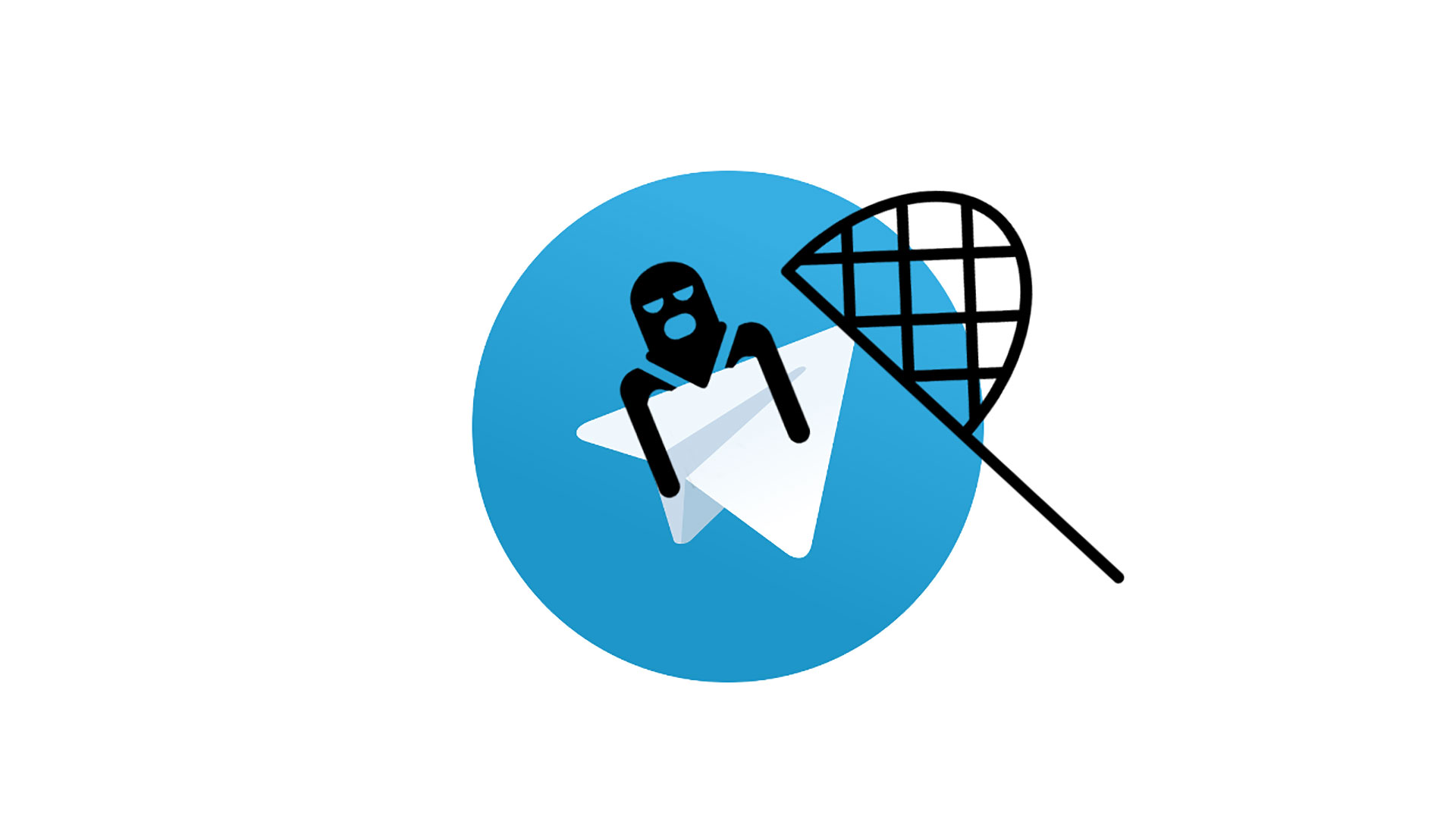 جاسوسی تلگرام
