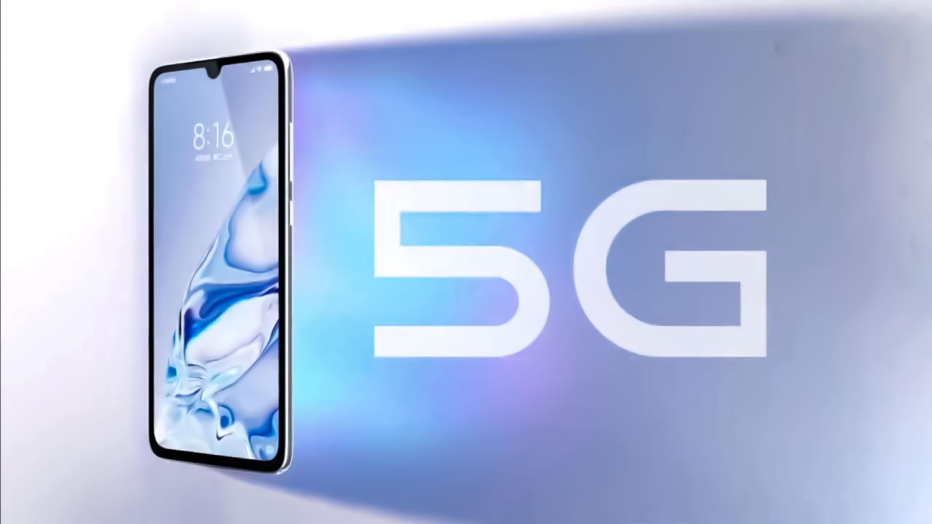 شیائومی می ۹ پرو 5G
