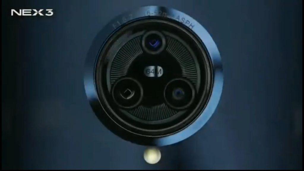 دوربین سه گانه ویوو نکس ۳