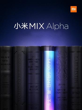 تیزر شیائومی می میکس آلفا (Mi Mix Alpha) را ببینید