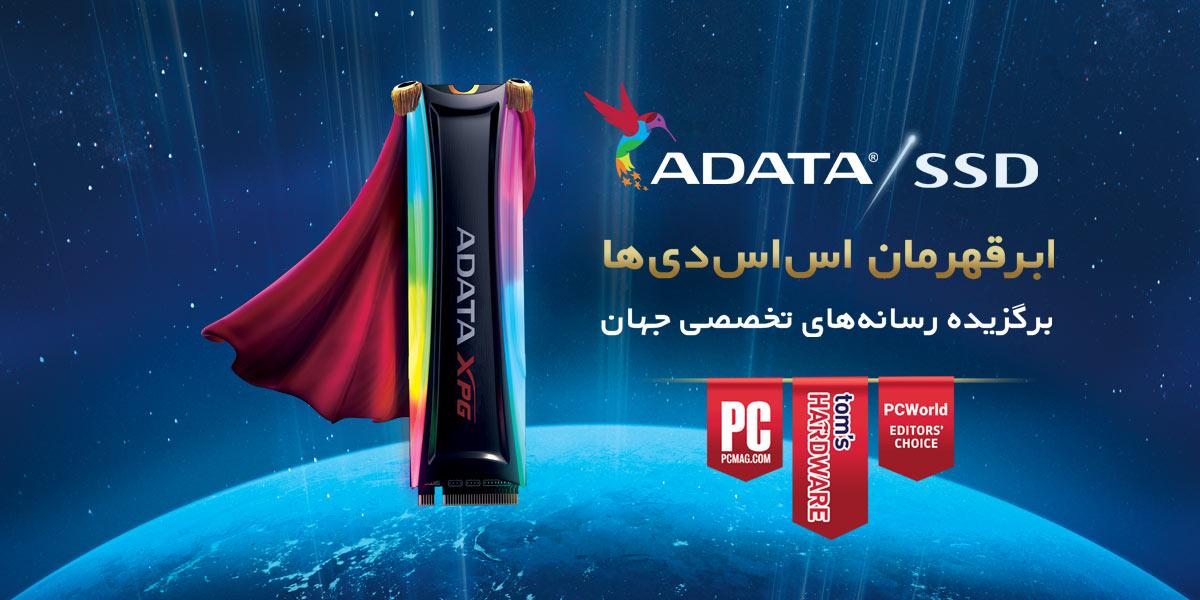 بهترین برند SSD در بازار کدام است؟