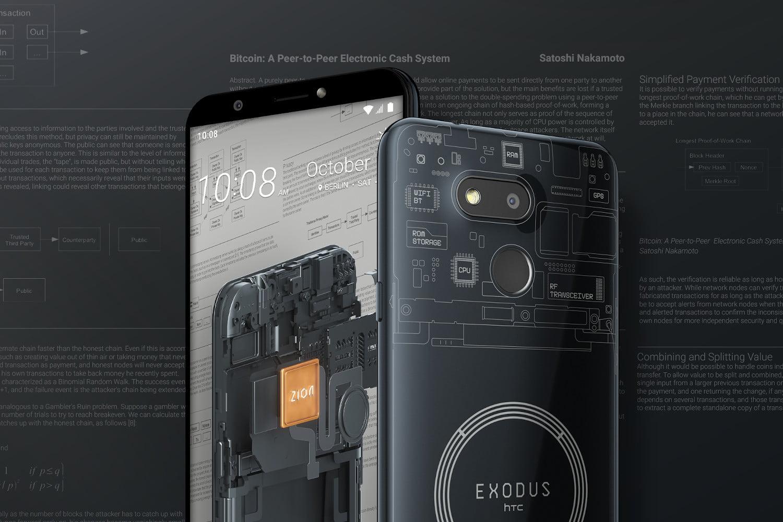 گوشی مخصوص بلاکچین اچ تی سی Exodus 1s با اندروید ۸.۱ و اسنپدراگون ۴۳۵ به قیمت ۲۱۹ یورو رسما معرفی شد