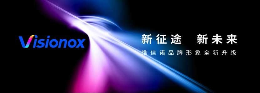 شرکت Visionox سازنده نمایشگر اولد دولبه خمیده شیائومی می نوت ۱۰ است