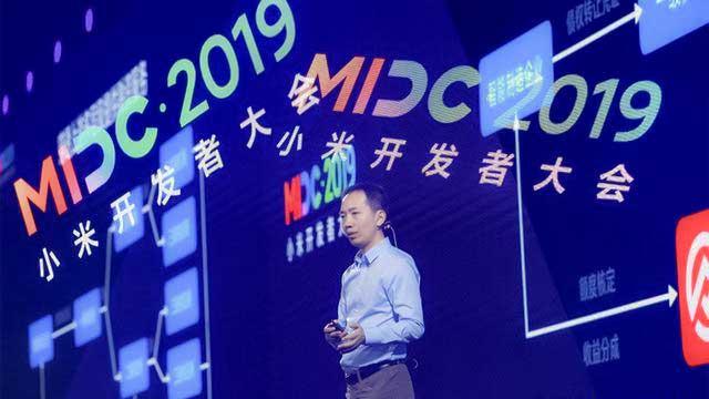 کنفرانس توسعه دهندگان شیائومی