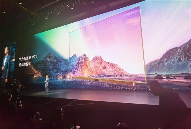 تلویزیون هوشمند هواوی اسمارت اسکرین وی (SmartScreen V)