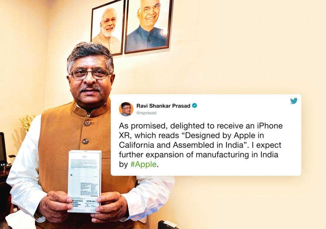 آیفون XR ساخت هند