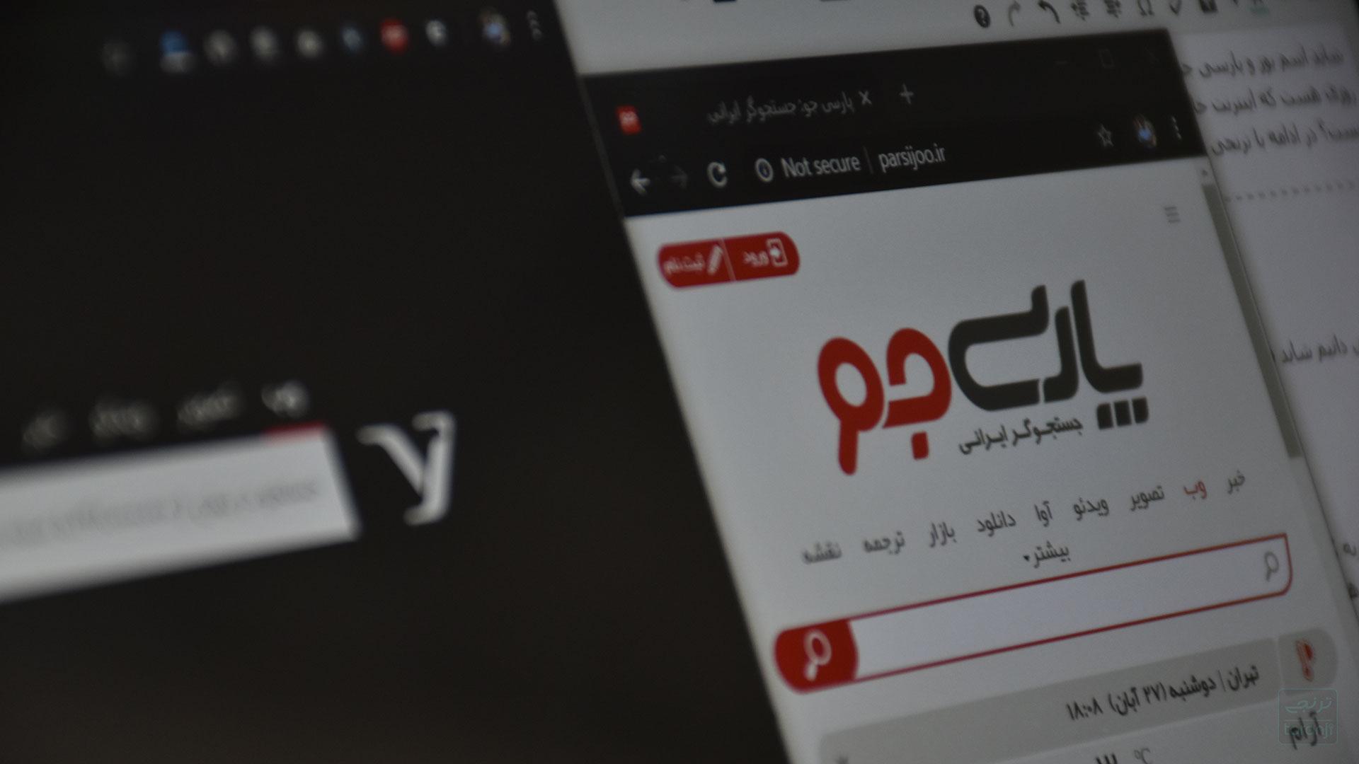 یوز و پارسی جو در وضعیت قطع بودن اینترنت خارجی چقدر جای گوگل را پر کردند؟!