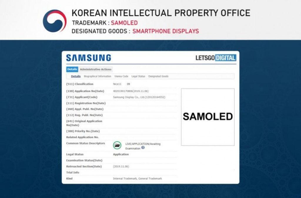 نام تجاری SAMOLED