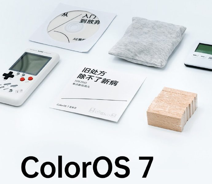 آپدیت Color OS 7 اوپو
