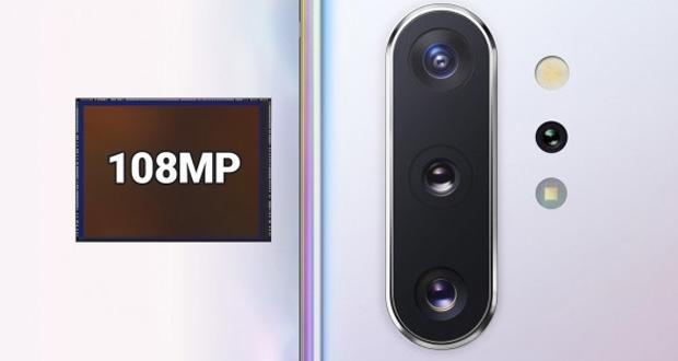 دوربین گلکسی اس ۱۱ به نسل دوم دوربین ۱۰۸ مگاپیکسلی این شرکت مجهز می شود