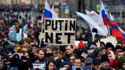 اینترنت ملی روسیه