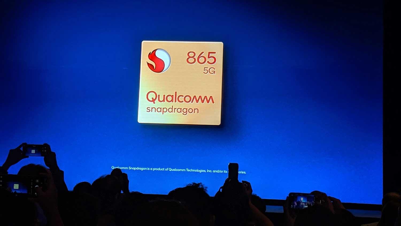 کوالکام اسنپدراگون ۸۶۵ با پشتیبانی از 5G اما بدون مودم داخلی رسما معرفی شد