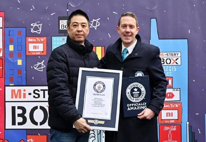 یک رکورد گینس جدید شیائومی ثبت شد