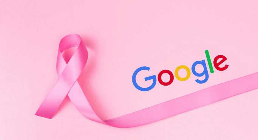 سیستم هوش مصنوعی گوگل در تشخیص سرطان سینه بهتر از پزشکان عمل می کند