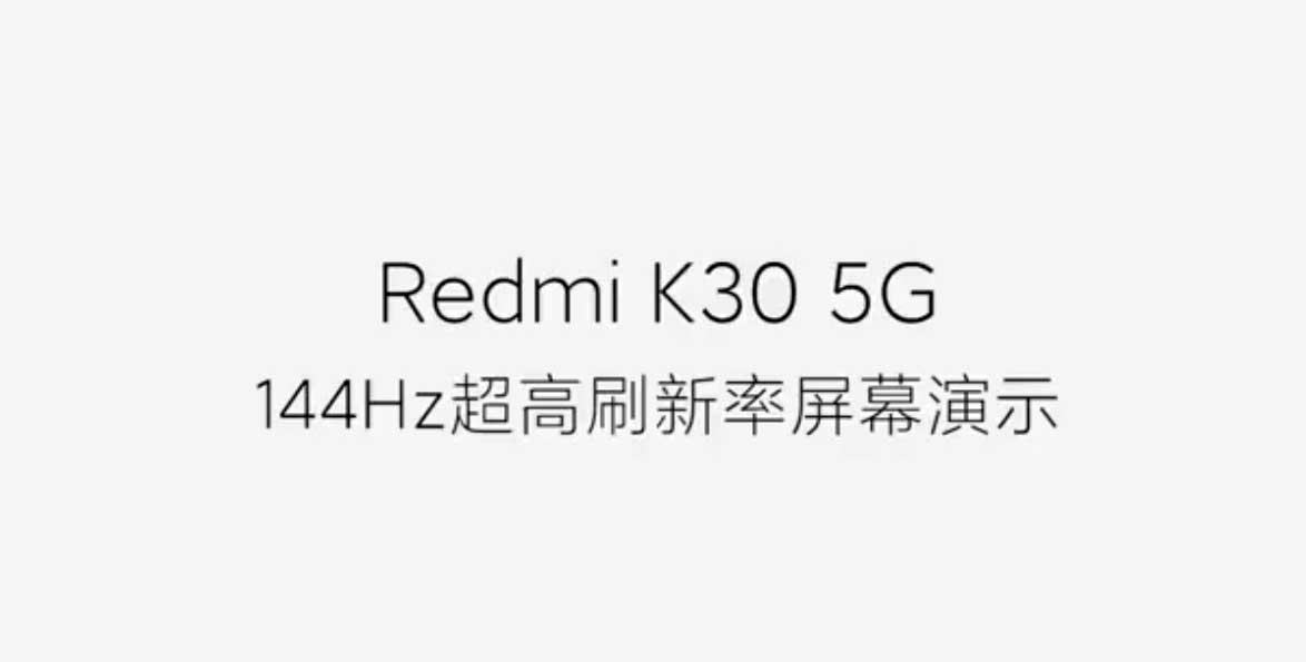 دمو ردمی کی ۳۰ 5G با نمایشگر ۱۴۴ هرتز را ببینید